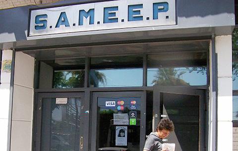 Sameep no atenderá al público este lunes