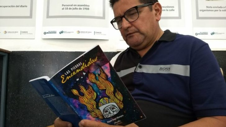 Miguel Ángel Moreyra presentará su novela Las piedras encendidas, en el Museo de Medios