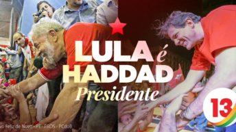 """Lula llamó a """"defender el Brasil que construimos juntos"""""""