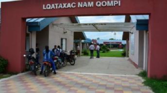 Pampa del Indio: autoridades de Sameep constataron las obras en el Complejo Bilingüe