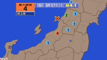 Japón: un sismo de 6,8 grados generó una alerta de tsunami en el norte de la isla