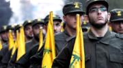 """Tras ser declarada «organización terrorista"""" ordenan congelar activos de Hezbollah"""