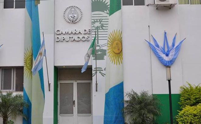 Diputados: el radicalismo perdió dos bancas a manos del Frente Integrador