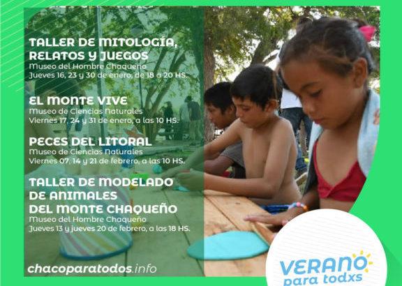 """""""Verano para Todxs"""": actividades culturales para niños y niñas en los museos"""
