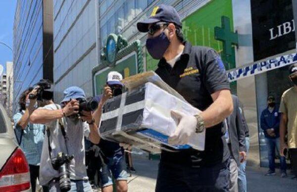 Peritaje caligráfico: investigan si falsificaron la firma de Maradona 2