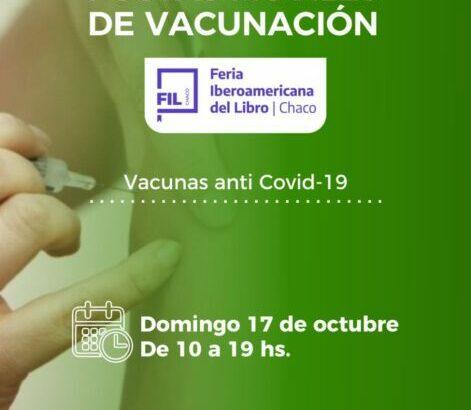 Salud Pública informa que la posta móvil de vacunación estará en la Feria Iberoamericana del Libro